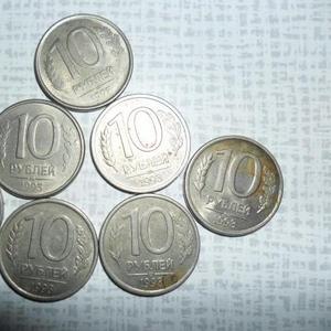 продам монеты за 50000 руб. торг