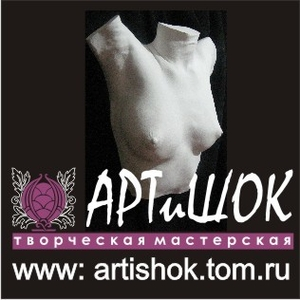 Скульптурные копии различных частей тела