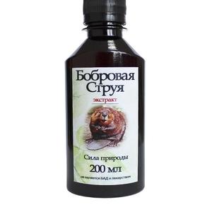 Экстракт Бобровой струи (Мускус) 100 % натуральный продукт.