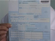 Купить товарные,  гостиничные,  кассовые чеки в Томске